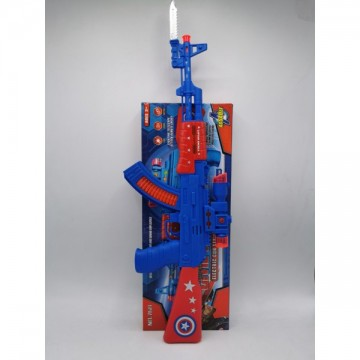 Rifle Captain America