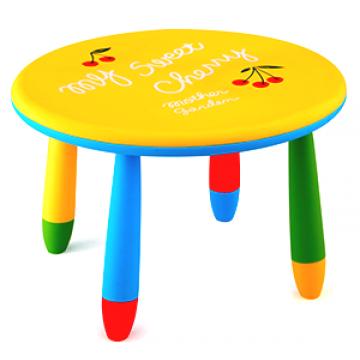 CHILDREN plastic table