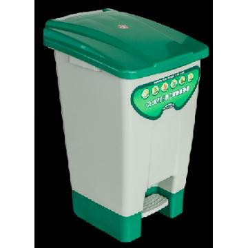 plastic trash bin - Separate collection 70 l.
